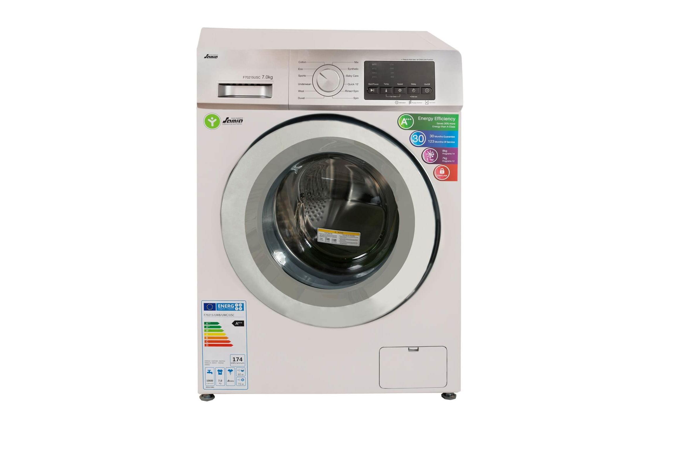 خرید ماشین لباسشویی سامیا مدل F70215USC ظرفیت 7 کیلوگرم